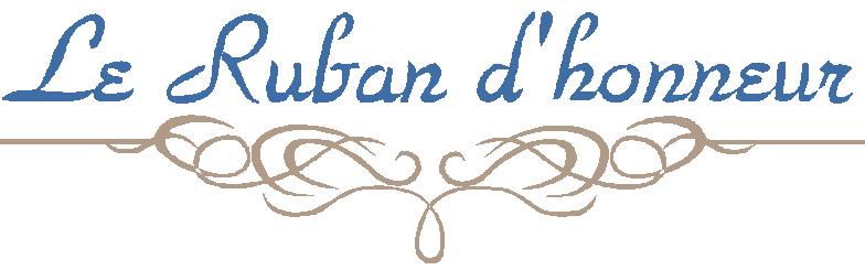 リュバンドヌール